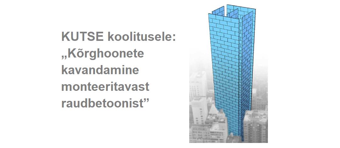 """Kutsume kõrgetasemelisele koolitusele: """"Kõrghoonete kavandamine monteeritavast raudbetoonist"""""""